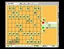 ニック流という名の我流で将棋制圧しようとしたらこうなった。