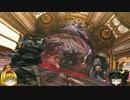 【ゆっくり】魔女ゲー BAYONETTA2 PART016[CHAPTER02 4/4]