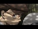 ジョーカー・ゲーム 第3話「誤算」