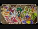 【DQ4】ドラゴンクエスト4 ゆっくりと導かれてみる Part22 最終回【PS版】