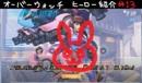 オーバーウォッチ ヒーロー紹介#13 D.va