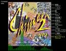 【NP4】Chimera2【アルバムクロスフェード】