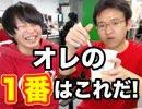 【カップ麺】ついに、あのカップラーメンを食べる!!