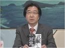 【ズバリ!文化批評】殺人者・宮本武蔵の苦悩[桜H28/4/22]
