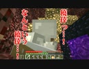 【Minecraft】 方向音痴のマインクラフト Season6 Part7 【ゆっくり実況】 thumbnail