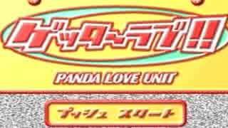 【4人実況】 本気で女を奪い合う恋愛ゲーム Part1 thumbnail