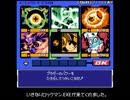 第69位:【自作ゲーム】流星のロックマンの戦闘を初代ロックマンっぽくしてみた thumbnail