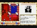 【ウルティマ6 〜偽りの予言者〜(PC-98版)】を淡々と実況プレイ part59