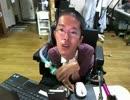 障害年金を不正受給する会津若松のフグを痛烈批判するとむ。