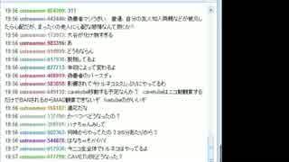 【うんこちゃん】ツイッチ雑談 2014/03/10 1/3
