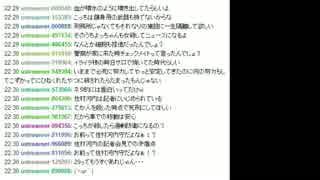 【うんこちゃん】ツイッチ雑談 2014/03/10 3/3