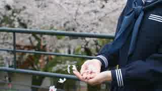 【ILoVU】桜ノ雨 踊ってみた