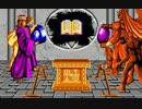 【ウルティマ6 〜偽りの予言者〜(PC-98版)】を淡々と実況プレイ 最終回