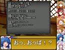 【東方卓遊戯】紺珠一家のレンドリフト冒険譚 セッション3-0【SW2.0】
