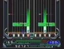 beatmania IIDX Twinbee (Generation X) DPA