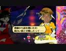 4月23日のシジミ【静止画】