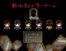 【おそ松さん】ホラーゲーム-MIRROR- part4