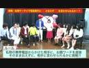 挑戦☆ケータイで◯◯と伝えずに◯◯を言わせられるか!?(無料Ver.) thumbnail