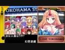 第5位:【東方】汝は人狼なりや? 幻想遊戯【6-1】 thumbnail