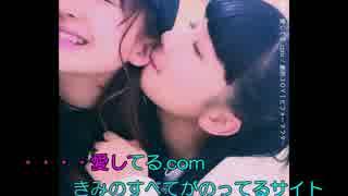 【ニコカラ】「愛してる.com」 (On Vocal)