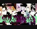 【ライブ告知】JUKEVOX:03 出演者紹介PV!16.5.3大阪→5.4東京