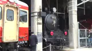 【音量注意】 D51の汽笛 【津山まなびの鉄道館】