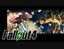 【Fallout4】おもむろに字幕プレイ 第33回