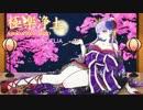 【GARNiDELiA】極楽浄土【とく×メイリア】 thumbnail