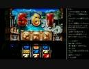 [2016.04.24]ひろくん 実機(系譜) (3/3)