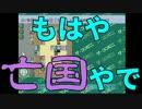 【ザ・コンビニ】我々式コンビニ経営論part14【複数実況プレイ】