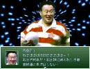 麻原の野望BGMメドレー thumbnail