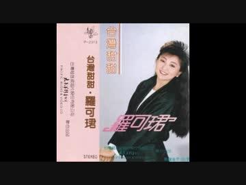 長渕剛『Goodbye青春』北京語版2...