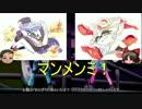 【ゆっくり】イカちゃんの可愛さはマンメンミ! Part.13【Splatoon】