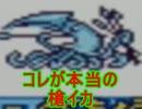 【マイペース実況】もんすたあ★レース2【パート28】
