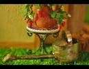 野良猫式Jonny'sカフェ 花と野菜を育てたい!編