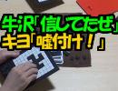 【あなろぐ部】第1回ゲーム実況者PIX05