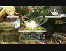 Sword Art Online  Hollow Realization -Gameplay 1