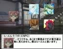 【遊戯王卓】人外達のパラノイアTurn6【ZEXAL】
