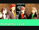第3位:【MMDあんスタ】Romantic Love【千秋・紅郎+翠・鉄虎】 thumbnail