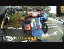 【痛単車】KLX250で箱根の痛車イベントに参加してきた【KLX250】