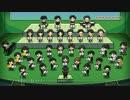 【ゼルダの伝説 神々のトライフォース】35人で演奏してみた【吹奏楽】