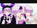 【ニコカラHD】ヒメサマちぇんじ!【Off Vocal On Chorus】