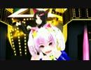 【MMD】クローバー♣クラブ【星田すずらん・北乃カムイ】