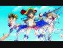PS Vita「限界凸旗 セブンパイレーツ」オープニングムービー【最高画質】