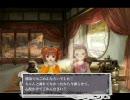 【アイドルマスター】iM@S演義 第五十五回 thumbnail