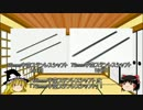 第71位:ゆっくりと学ぶミニ四駆 第10回「ホイールシャフト・軸受け」 thumbnail