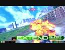 【EXVSMBON】アムロの京都シャッフル大会オールランダム杯part3【第1回】