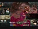 【Crusader Kings2】コッカロス家の歴史 Part22