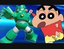 スーパーロボット大戦X-Ω クレヨンしんちゃん(カンタムロボ)イベント