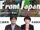 【Front Japan 桜】三橋貴明・木坂麻衣子:日本に外国人労働者はいらない! / ウケ...